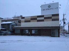 16.1.20雪かき1